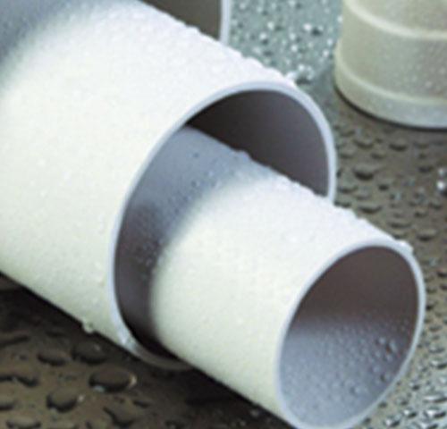 建筑用聚录乙烯(PVC一U)刚性阻燃绝缘电工套管