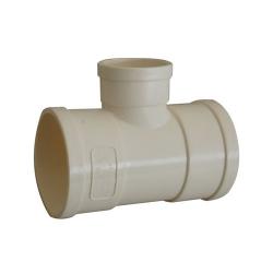 内蒙古建筑排水用硬聚氯乙烯(PVC—U)管件